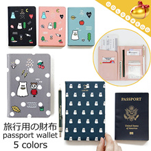 ◆Korean Style Traveling Passport Wallet◆ Card Wallet/ Cute Design-5 colors