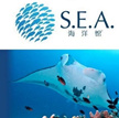 Promotion !sea aquarium ticket SEA AQUARIUM Eticket! (SENIOR/Adult/Child/Eticket Tixs) 海洋馆