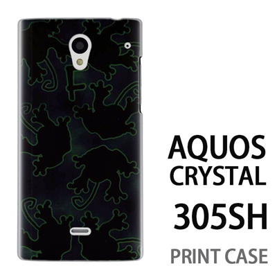 AQUOS CRYSTAL 305SH 用『No1 F カエルの影』特殊印刷ケース【 aquos crystal 305sh アクオス クリスタル アクオスクリスタル softbank ケース プリント カバー スマホケース スマホカバー 】の画像
