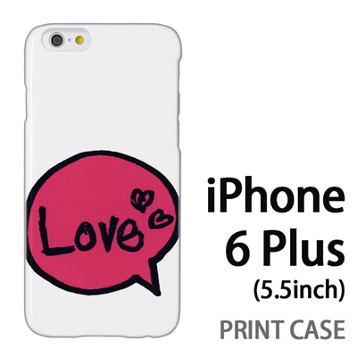 iPhone6 Plus (5.5インチ) 用『0617 LOVE』特殊印刷ケース【 iphone6 plus iphone アイフォン アイフォン6 プラス au docomo softbank Apple ケース プリント カバー スマホケース スマホカバー 】の画像