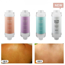 ★24h-48h DELIVERY★BODYLUV VM SHOWER★GRAPEFRUIT★LAVENDER BLOSSOM★BLUE LIME★