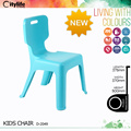 NEW!!! STACKABLE CHAIR   STOOL ★★D-2049★★ [CITYLIFE BY CITYLONG IS SINGAPORE PLASTIC STORAGE CONTAINER BOX LIFESTYLE HOME ORGANIZATION SPECIALISTS]