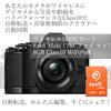 アイファイジャパン/Eyefiカード/eyefi mobi(アイファイ モビ) 8GB/ワイヤレスメモリーカード/EFJ-MC-08