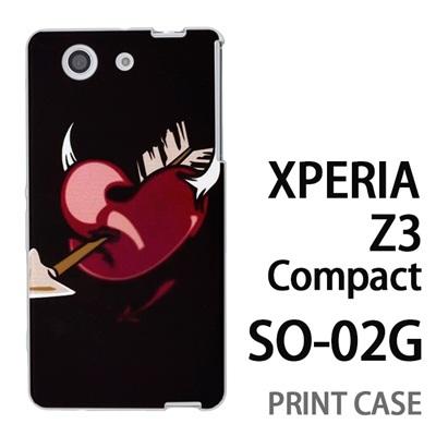 XPERIA Z3 Compact SO-02G 用『0825 黒ハート矢』特殊印刷ケース【 xperia z3 compact so-02g so02g SO02G xperiaz3 エクスペリア エクスペリアz3 コンパクト docomo ケース プリント カバー スマホケース スマホカバー】の画像