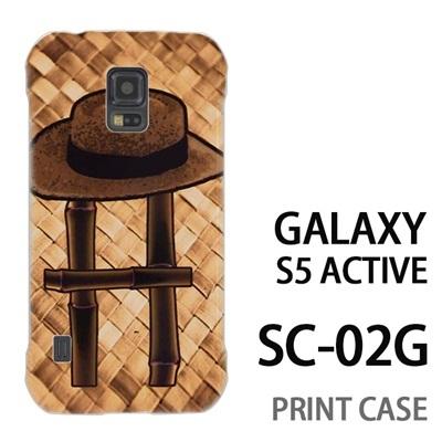GALAXY S5 Active SC-02G 用『No1 H ハット』特殊印刷ケース【 galaxy s5 active SC-02G sc02g SC02G galaxys5 ギャラクシー ギャラクシーs5 アクティブ docomo ケース プリント カバー スマホケース スマホカバー】の画像