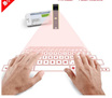 Laser projection virtual wireless Bluetooth keyboard IPAD computer phone infrared projection