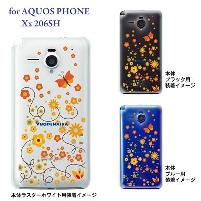 【AQUOS PHONE Xx 206SH】【206sh】【Soft Bank】【カバー】【ケース】【スマホケース】【クリアケース】【Vuodenaika】【フラワー】 21-206sh-ne0001caの画像