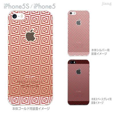 【iPhone5S】【iPhone5】【iPhone5sケース】【iPhone5ケース】【カバー】【スマホケース】【クリアケース】【チェック・ボーダー・ドット】 21-ip5s-ca0027の画像