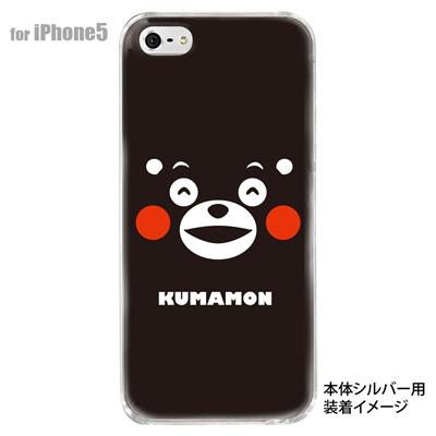 【iPhone5S】【iPhone5】【くまモン】【iPhone5ケース】【カバー】【スマホケース】【クリアケース】 10-ip5-cakm-01の画像