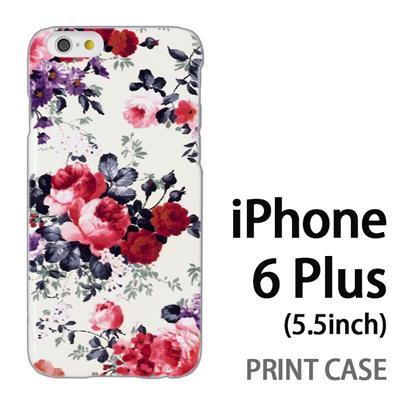 iPhone6 Plus (5.5インチ) 用『0617 チューリップ畑』特殊印刷ケース【 iphone6 plus iphone アイフォン アイフォン6 プラス au docomo softbank Apple ケース プリント カバー スマホケース スマホカバー 】の画像
