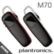 【送料無料】ワイヤレスヘッドセット【M70】モノラルイヤホンタイプ [White Side Band] / [Red Side Band]