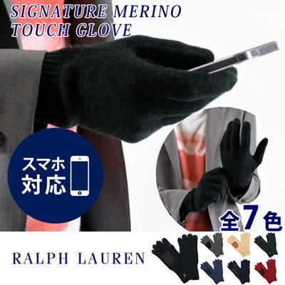 ポロ ラルフローレン POLO RALPH LAUREN ユニセックス メリノウール手袋(スマートフォン対応) SIGNATURE MERINO TOUCH GLOVE 6F0292の画像