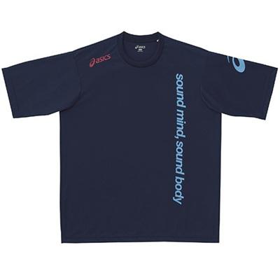 アシックス(asics)TシャツXA617150【メンズトップストレーニングランニング】【RUN1】