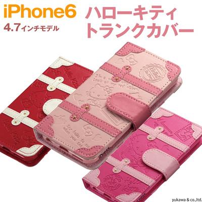 iPhone6 トランクケース ハローキティ 手帳型ケース ブックケース キティー サンリオ sanrioの画像