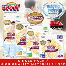 [Apply Qoo10 Cart Coupon] GOO.N Marshmallow Premium Soft