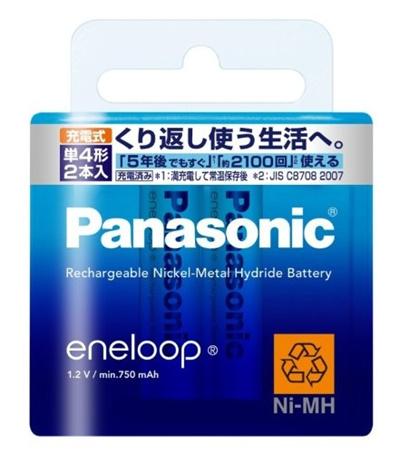【メール便発送】パナソニック エネループ 単4形 2本パック BK-4MCC/2 00018189
