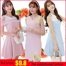 $9.8 Unite price Lowest price Korean dress/bride Bridesmaids Dress/Sleeveless Short sleeve
