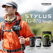 OLYMPUS μ TOUGH TG-870 Compact Waterproof Camera / Full HD Video / Sportcam Action Mode / 180degrees Flip LCD Monitor / Built In WIFI / Camera / Sport Camera 💖limited edition💖