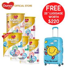 Free 25 luggage(worth $220)【Bundle of 6】Dumex Mamil Gold Stage 2/ 3 / 4 / 5 Milk Formula 1.6kg
