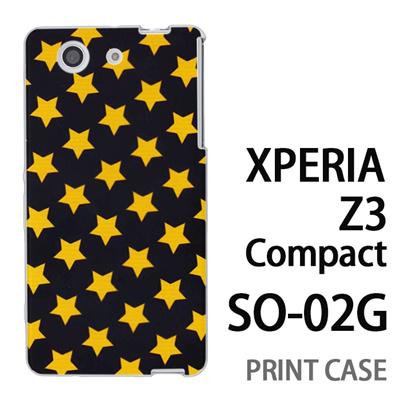 XPERIA Z3 Compact SO-02G 用『0825 星黒黄 ドット』特殊印刷ケース【 xperia z3 compact so-02g so02g SO02G xperiaz3 エクスペリア エクスペリアz3 コンパクト docomo ケース プリント カバー スマホケース スマホカバー】の画像
