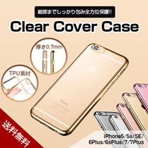 iPhone6s ケース iPhone SE iPhone5s iPhone5 スマホケース ソフトシリコン クリアケース iphone アイフォン アイフォンケース スマホケース
