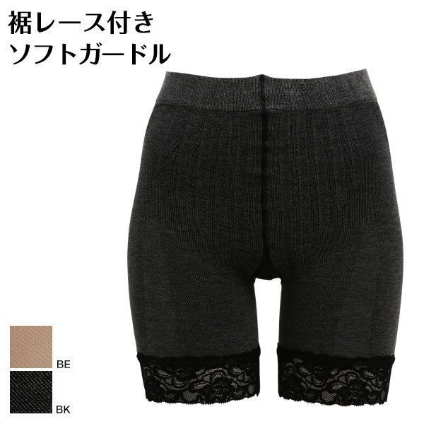 Qoo1035%OFF サラサラ触感 裾レース付 ソフトガードル マチ付(01PHB303)