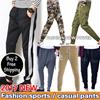 2017 Sports Pants / Casual Haroun Pants / Shorts Trousers Sweatpants / Straight-Leg Pants Breathable