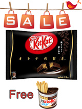 Kitkat Bag Dark Chocolate [FREE Nutella and Go]