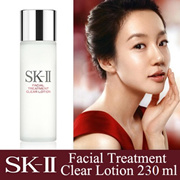 BESTSELLING SK-II Facial Treatment Clear Lotion 230ml! Award Winner. Removes dead skin cell with AHA