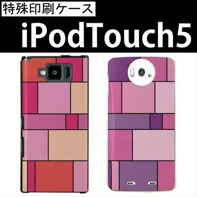特殊印刷/iPodtouch5(第5世代)iPodtouch6(第6世代) 【アイポッドタッチ アイポッド ipod ハードケース カバー ケース】(パレット)CCC-044の画像