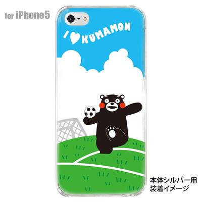 【iPhone5S】【iPhone5】【くまモン】【iPhone5ケース】【カバー】【スマホケース】【クリアケース】 10-ip5-cakm-07の画像