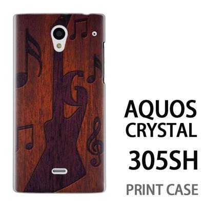 AQUOS CRYSTAL 305SH 用『No1 G ギターのレリーフ木目調』特殊印刷ケース【 aquos crystal 305sh アクオス クリスタル アクオスクリスタル softbank ケース プリント カバー スマホケース スマホカバー 】の画像