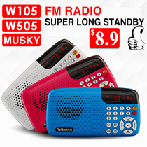 ▶Portable FM RADIO🌟W105 W505🌟 player  with SD card  *Bigger battery capacity  longer  music playing time *Built in touch light