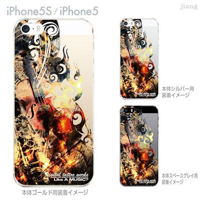 【iPhone5S】【iPhone5】【Clear Arts】【iPhone5ケース】【カバー】【スマホケース】【クリアケース】【Digital tattoo works】【アート】【タトゥー】 56-ip5s-sc0008の画像