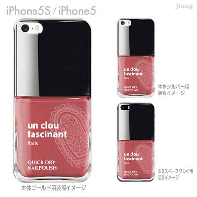 【iPhone5S】【iPhone5】【iPhone5sケース】【iPhone5ケース】【カバー】【スマホケース】【クリアケース】【クリアーアーツ】【コスメ】【ネイル】 21-ip5s-ca0030の画像