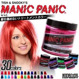 【国内配送】 MANIC PANIC マニックパニック 118ml【メール便送料無料】【マニックパニック/MPカラー/ヘアカラー/毛染め/髪染め/発色/艶色/安全】髪を傷めないトリートメントカラー★