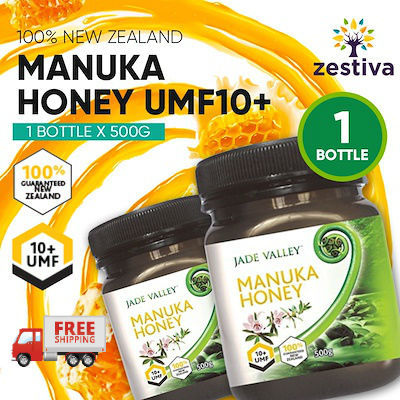 2 for 80? 10+ MANUKA HONEY 500G Deals for only S$50 instead of S$0