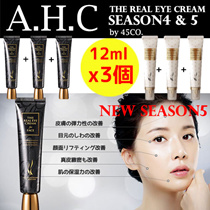 ★1+1+1★ザ・リアルアイクリームfor FACE/The Real eye cream for face 12ml x 3つ アイクリーム/部分クリーム/集中ケアクリーム/保湿クリーム