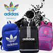 BEST PRICE-Various Adidas Backpacks!BUY NOW!