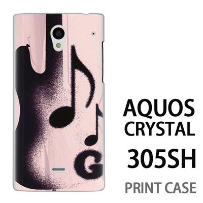 AQUOS CRYSTAL 305SH 用『No1 G ギター砂絵』特殊印刷ケース【 aquos crystal 305sh アクオス クリスタル アクオスクリスタル softbank ケース プリント カバー スマホケース スマホカバー 】の画像