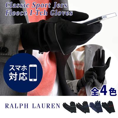 ポロ ラルフローレン POLO RALPH LAUREN ユニセックス スマートフォン対応手袋 6G0048の画像
