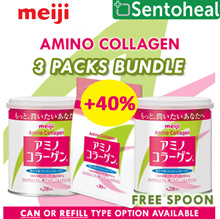 (APPLY COUPON!!) MEIJI 3 x Regular Amino Collagen Refill/ Can Saver Super Deal *Free Spoon*
