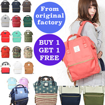 [CRAZY SALE][BUY1GET1FREE FOR GSS ][local seller]ANELLO BACKPACK ORIGINAL QUALITY JAPAN HOT SELLING RUCKSACK large Capacity School Bag Suitable for daily use Men Women Mummy Student baby diaper bag