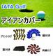 【IATA Golf】 ゴルフ アイアン カバー