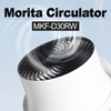 Morita Turbo Air Circulator! Stronger than ELECTRIC FAN ! Make you Cool by Circulator! Indoor/Outdoor/Camp/Camping/Fan/Air/Electric/Remote