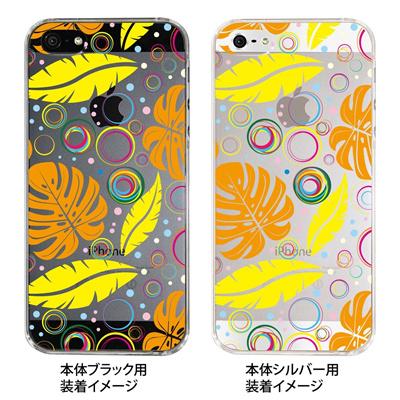 【iPhone5S】【iPhone5】【Clear Fashion】【iPhone5ケース】【カバー】【スマホケース】【クリアケース】【葉】 ip5-21-ca0006の画像