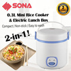 [Sona] SRC2071 / Electric Rice Cooker / Mini Rice Cooker / 0.3 liter / Local Warranty