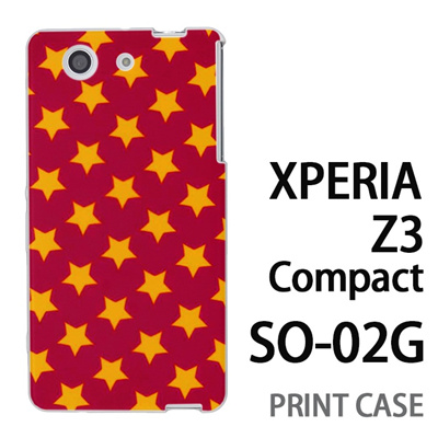 XPERIA Z3 Compact SO-02G 用『0825 星赤黄 ドット』特殊印刷ケース【 xperia z3 compact so-02g so02g SO02G xperiaz3 エクスペリア エクスペリアz3 コンパクト docomo ケース プリント カバー スマホケース スマホカバー】の画像