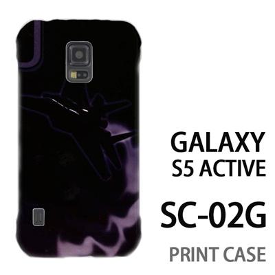 GALAXY S5 Active SC-02G 用『No1 J 戦闘機』特殊印刷ケース【 galaxy s5 active SC-02G sc02g SC02G galaxys5 ギャラクシー ギャラクシーs5 アクティブ docomo ケース プリント カバー スマホケース スマホカバー】の画像