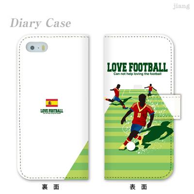 全機種対応 ジアン jiang ダイアリーケース 手帳型 iPhone6 iPhone5s iPhone5c Xperia AQUOS ARROWS GALAXY ケース カバー スマホケース かわいい FUTBOL NINO サッカー スペイン 10-ip5-ds1020-zen 10P06May15の画像
